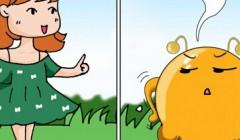 逗爆蛋蛋系列漫画 第113期 ——一眼看穿